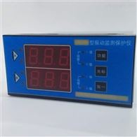 XZK-1型XZK-1型振动监控仪