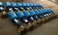 供應381L系列調速型直行程電動執行機構