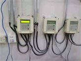 固定分體式超聲波液位計