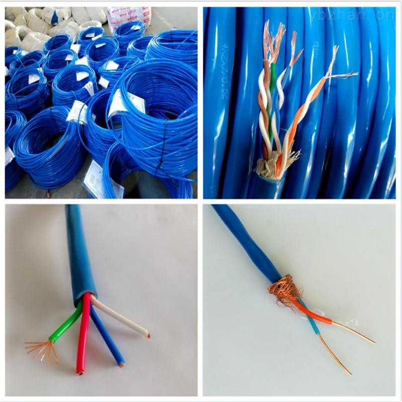 VLV22-3*4+2*2.5mm礦用電力電纜