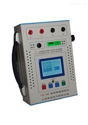 TYZ-10A手持式直流电阻测试仪