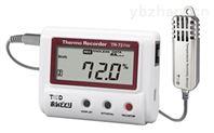 高精度温湿度记录仪      点将科技