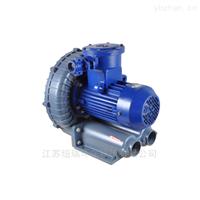 1.5防爆旋渦氣泵
