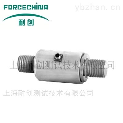 F08TJ-耐創 Forcechina F08TJ 柱式拉壓力傳感器