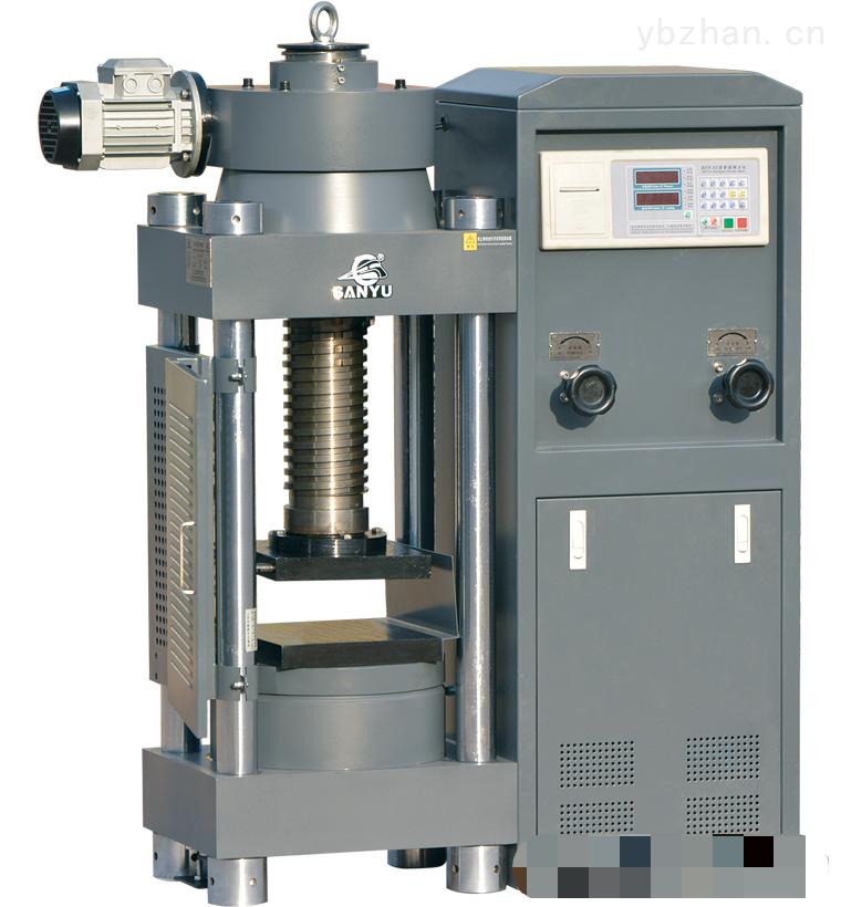 SYE-2000D-SYE-2000D电液式压力试验机