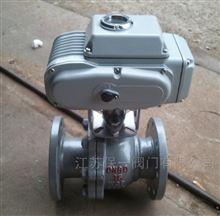 Q941H-16C   DN80优质电动不锈钢球阀