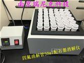 常壓消解法消解土壤石墨消解儀RNK-GS-36