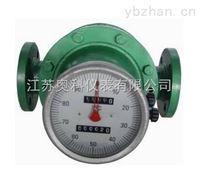 高精度柴油齒輪流量計-機械式