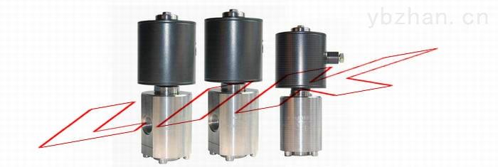 進口高壓內螺紋電磁閥,德國(萊克)百年品牌