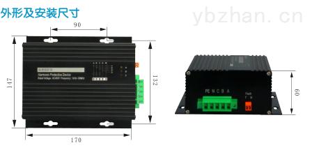 ELECON-HPD99-3諧波保護器HFS-E3