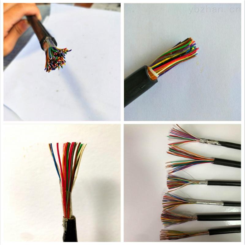 控制电缆-MKVV32铠装控制电缆