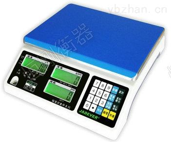 高精度計數計重電子桌秤廠家供應