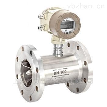 LWGY系列-不锈钢液体涡轮流量计
