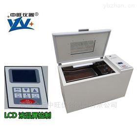 THZ-C-1LCD液晶屏全温摇床