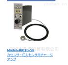 供應日本ShowaSokki昭和測器充電放大器