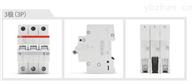 SH200 SH203NA-C0.5ABB微型断路器SH200 SH203NA-C0.5