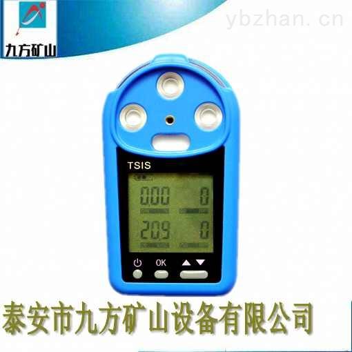 CD4多參數氣體檢測儀山西太原價格