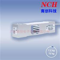 2300C1-dytran加速度振动传感器-广州南创
