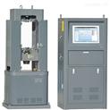 WAW-100B电液伺服万能试验机