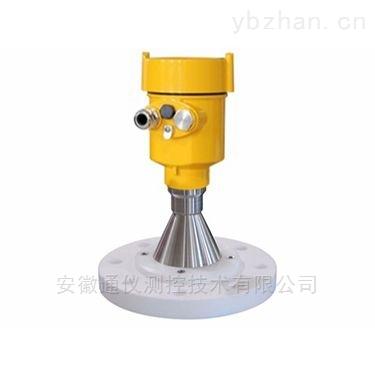 防腐雷達液位計
