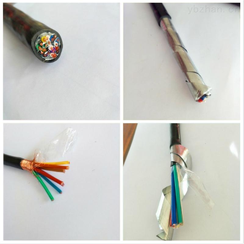RVVZ1*35mm²電源阻燃軟電纜