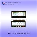 型矩形膜盒壓力表廠家直銷