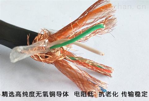 耐高温-耐油-防腐蚀计算机电缆DJFFRP