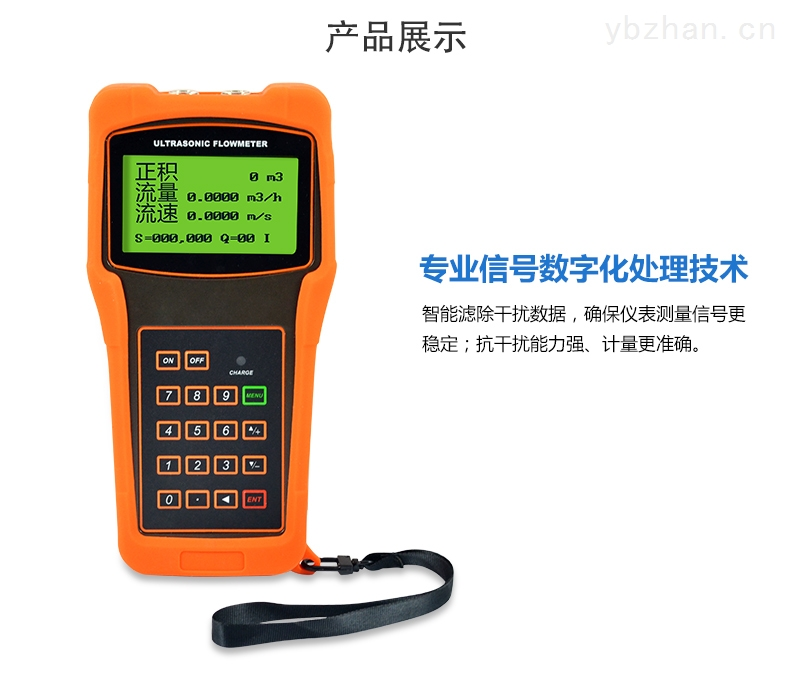 TDS-100h-河北巡檢專用手持式超聲波流量計廠家