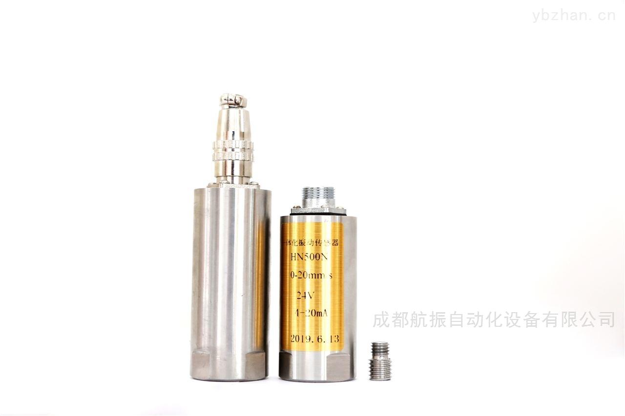 ZHJ-402-ZHJ-402型振動溫度傳感器