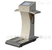 HFCM–900手腳表面汙染監测仪