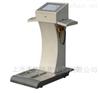 HFCM–900手腳表面污染監測儀