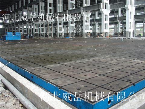 铸铁检测平台 威岳工厂价 型号齐全可定制