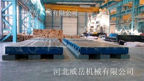 横竖槽试验平台 生产源头现货销售 品质保障