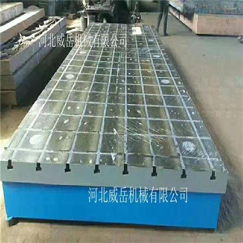 横竖T型槽平台 工厂价现货销售 高品质保障