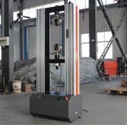 10噸電子萬能試驗機 測石墨管抗彎強度1級