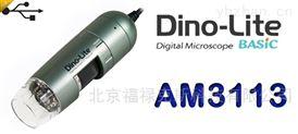 AM3113手持式數碼電子顯微鏡