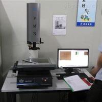 专业手动二次元影像测量仪