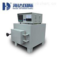 HD-709高温灰化炉