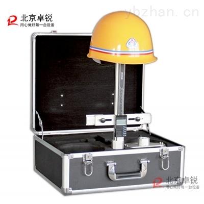 安全帽垂直间距配带高度测量仪