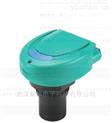 捷邁Gems UCL-520超聲波液位傳感器