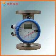 高精度金屬管浮子流量計