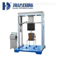 HD-F736家具冲击试验机生产商