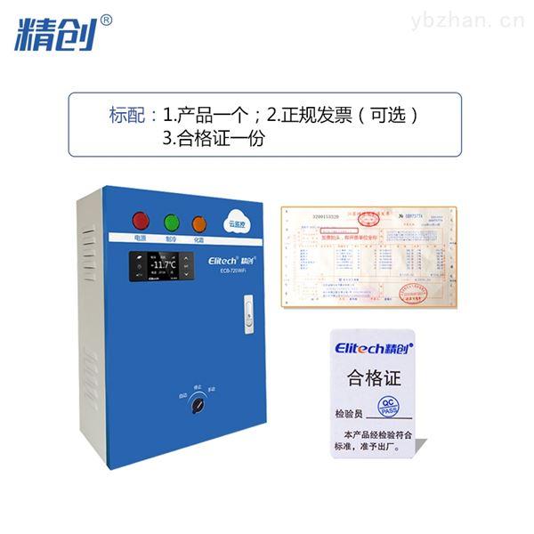 精创ECB-720WIFI物联网智能电控箱