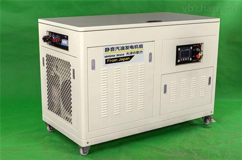 大泽50KW静音汽油发电机