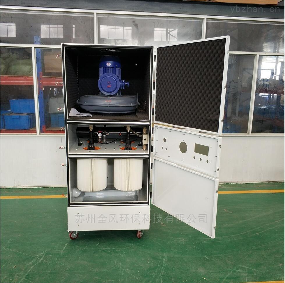 爆炸性粉尘专用防爆除塵器