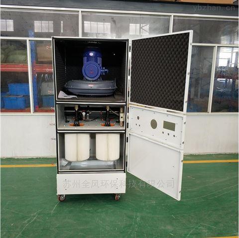 磨床配套粉尘防爆吸尘器