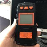 杭州手持式丁炔泄露报警器厂家|气体检测仪