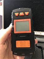 太原二甲苯泄露報警器|便攜氣體檢測儀廠家