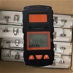 HRP-B1000制药厂用手拿扩散式液化气气体报警器厂家