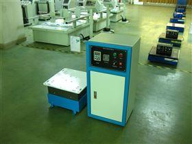 触摸屏电磁式振动试验台试验机技术说明